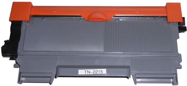黑色墨粉盒(适用兄弟2240d/7360/7470d/7060